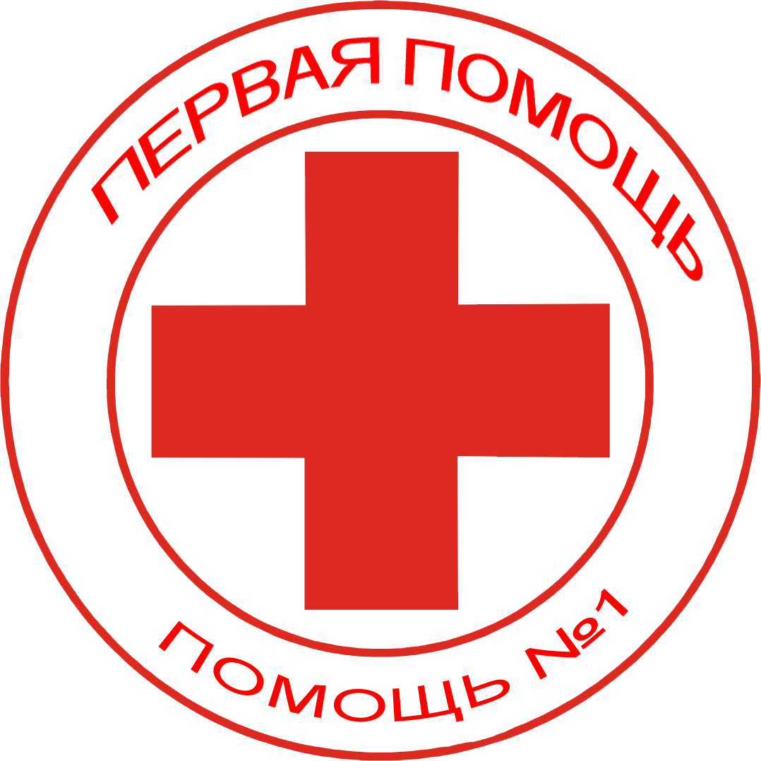 Нужна кровь доска объявлений подать объявление бесплатно продажа недвижимости в крыму